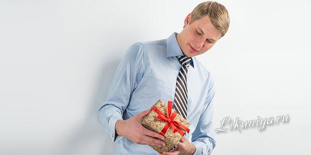 Парень держит в руках подарок