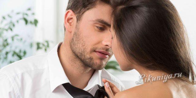 Девушка соблазняет женатого мужчину